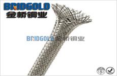 铜编织带网管