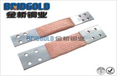 熔压式铜编织线软连接
