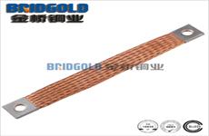 电缆桥架铜编织线软连接
