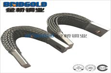 金桥铜业铜编织带软连接