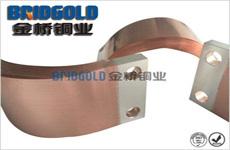 真空断路器铜带软连接