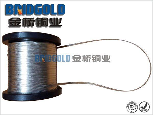 电流柜铜编织线