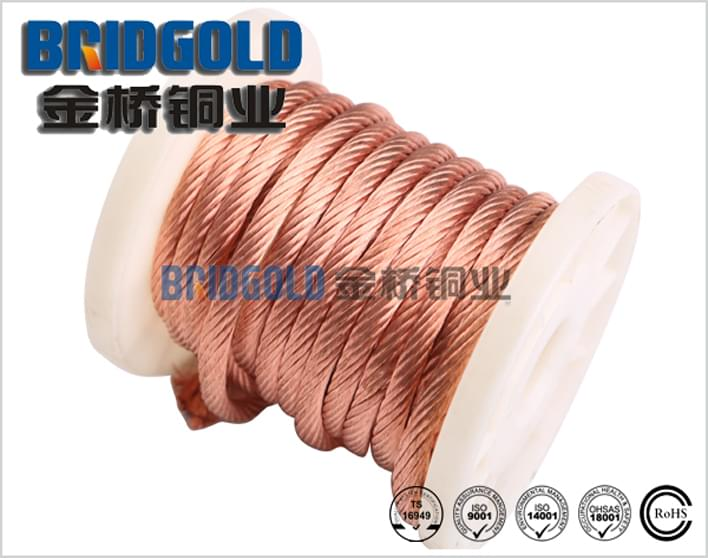 配电工程专用铜绞线