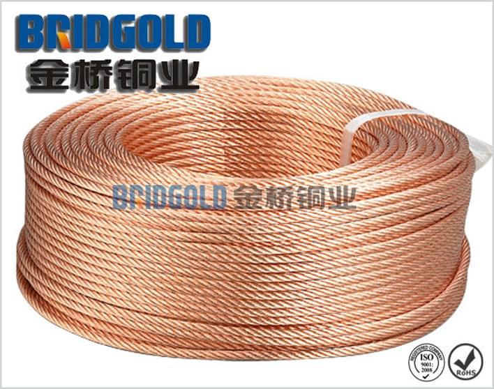 精密仪器铜绞线