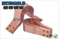 金桥铜业铜带软连接