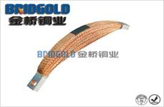 紫铜编织带软连接