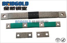 叠层式铜编织带软连接