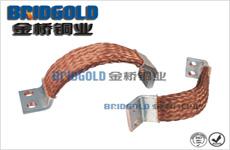 铜编织带软连接加工定做