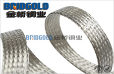 铜编织线生产专家