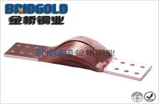 铜编制带软连接