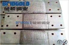 铜编制线软连接