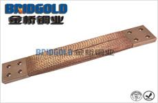 叠层铜编织线软连接