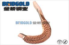 真空电器铜编织带软连接