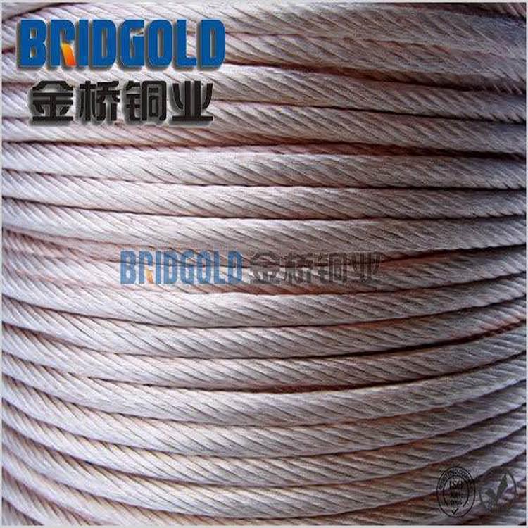 电焊机械铜绞线