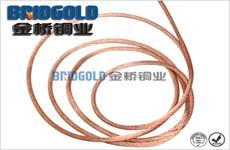 金桥铜业铜绞线