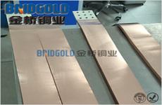 铜排软连接厂家