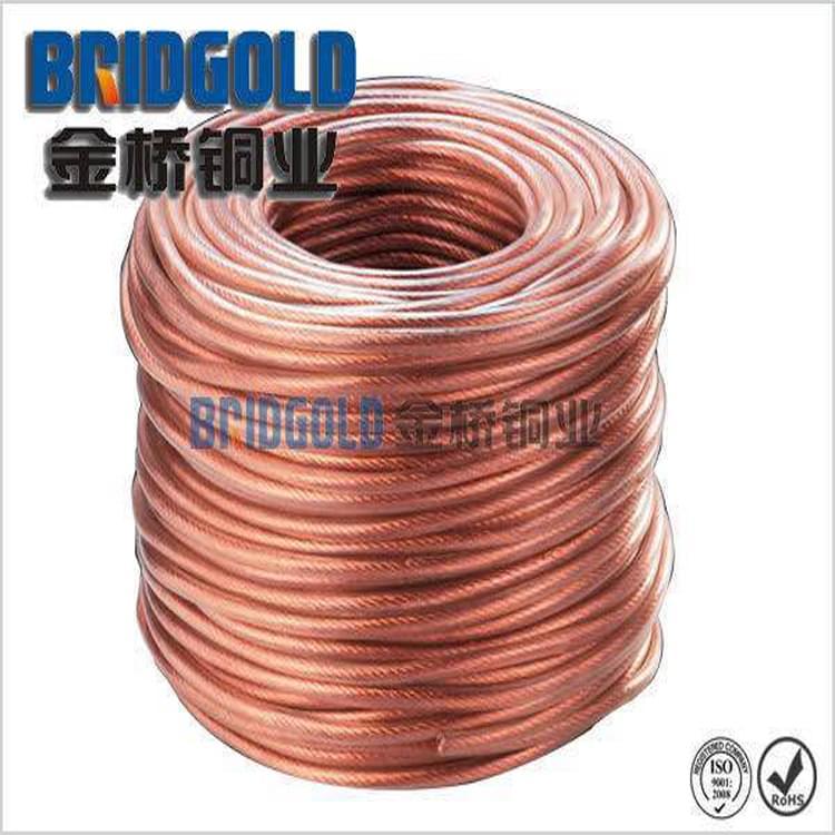 输配电铜绞线