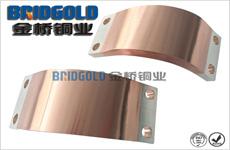 铜软连接型号齐全