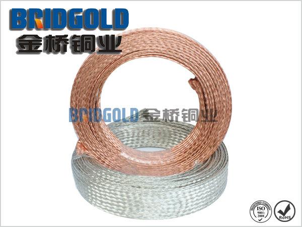 工业专用铜编织带