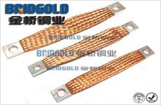 铜编织线软连接规格