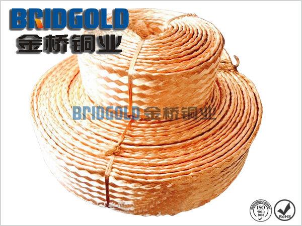 轮机用铜编织带