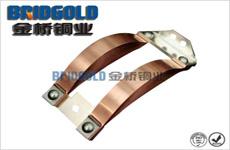 高中低压电气铜带软连接