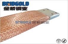 铜导电带订制