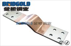高品质铜带软连接