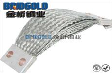 叠层式铜线软连接