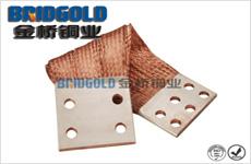 高质量铜编织线软连接
