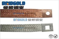 铜编织带软连接加工