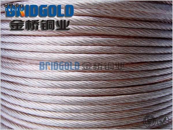 高压电器铜绞线