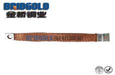铜导电带厂家