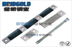 铜线软连接厂家